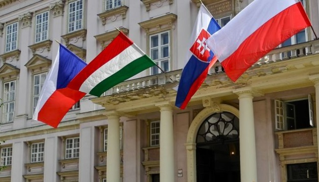 Visegrad Group supports territorial integrity of Eastern Partnership countries