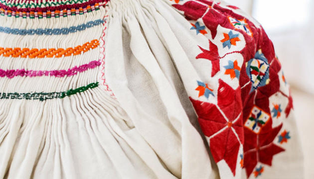 Українців усієї Канади запросили на День вишиванки