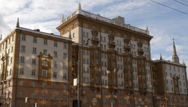 Посольство США у Росії скоротить штат на 75%