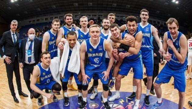 Став відомий календар матчів збірної України на Євробаскеті-2022