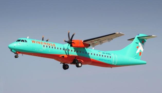 Аэропорт Ужгорода не смог принять тестовый рейс из Киева из-за непогоды