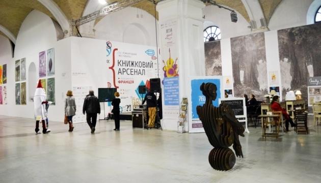 В Україні стартував другий сезон програми «Література на експорт»