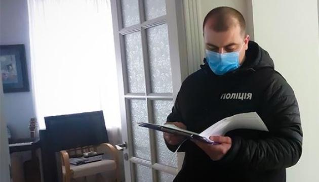 Частное Видео Черные Копатели