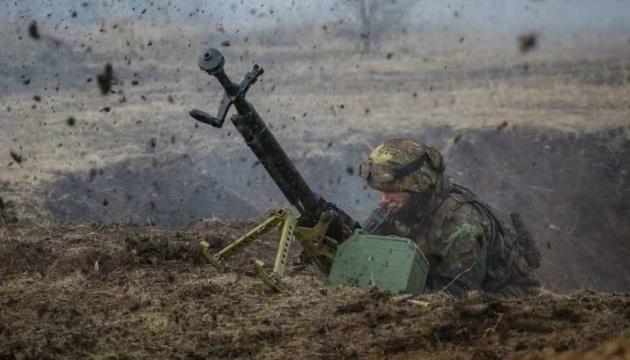 Mercenarios rusos disparan contra las posiciones ucranianas cerca de Avdiivka y Krasnogorivka