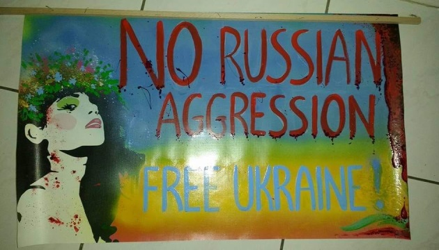 Українці Мюнхена протестуватимуть 9 травня проти російської агресії