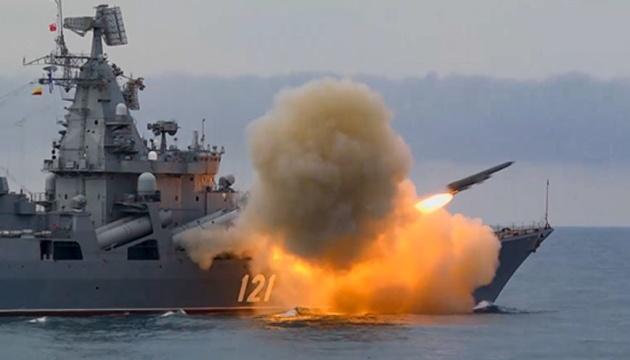 РФ провела стрельбы в Черном море - выпустила ракету «Вулкан», способную нести ядерный заряд