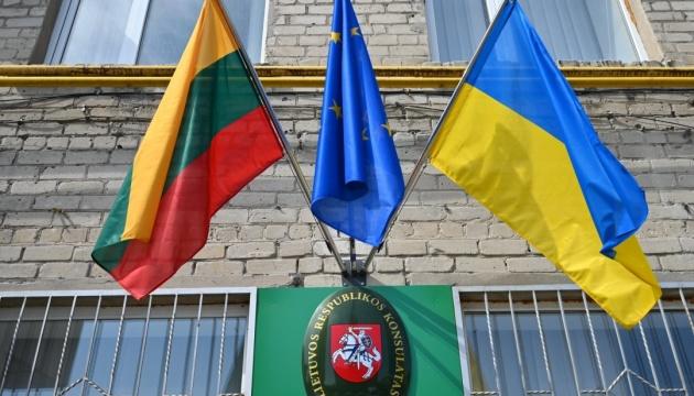 В Северодонецке открылось почетное консульство Литвы
