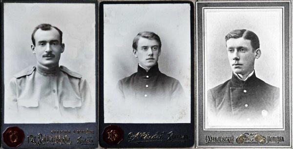Три сини Панаса Мирного –  Віктор, Михайло, Леонід