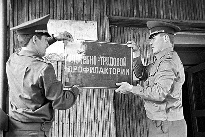 Перші ЛТП – лікувально-трудові профілакторії відкрилися в 1974 році