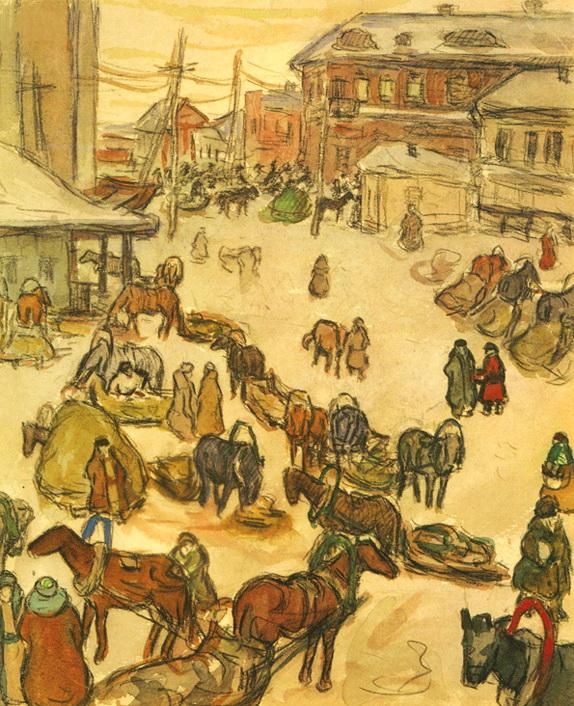 Зима в Курську, 1916 р.