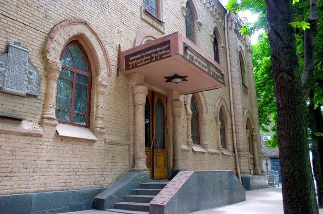 Минкультуры признало синагогу портных в Запорожье памятником архитектуры местного значения_1