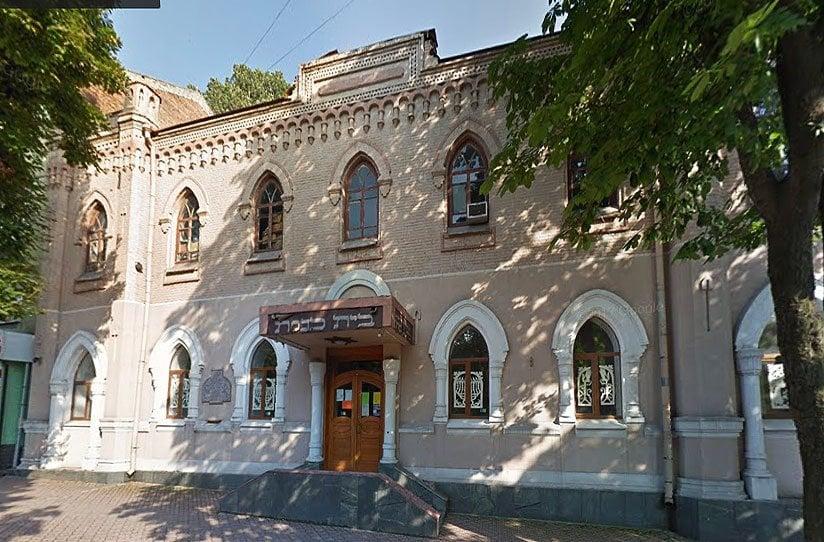 Минкультуры признало синагогу портных в Запорожье памятником архитектуры местного значения_2