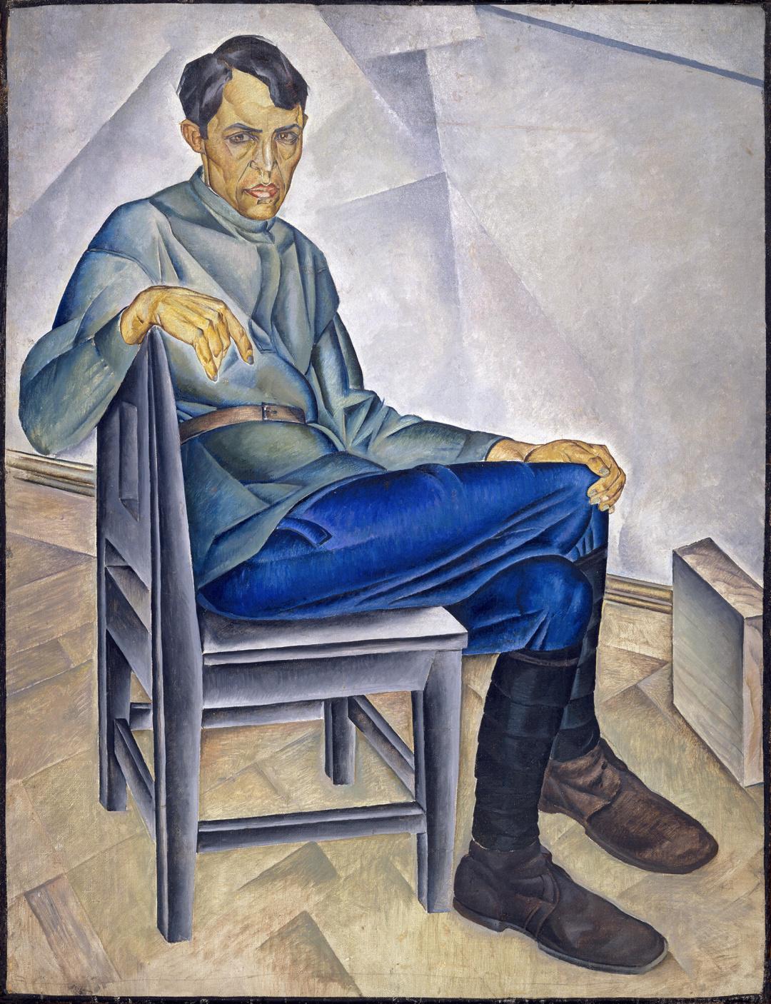 Портреті художника К.А.В'ялова, 1923 р.