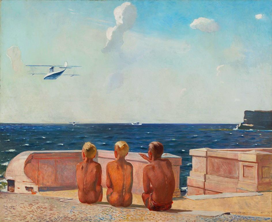 """""""Майбутні льотчики, 1937 р."""