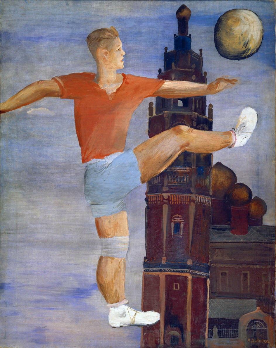 Футболіст, 1932 р.
