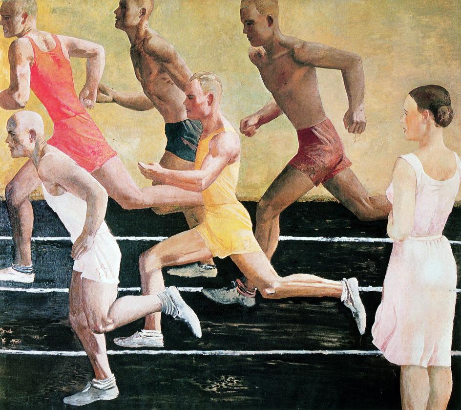 Біг, 1932 р.