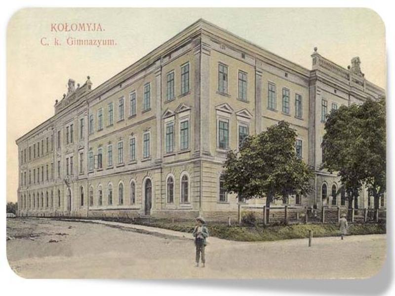 Коломийська польська гімназія
