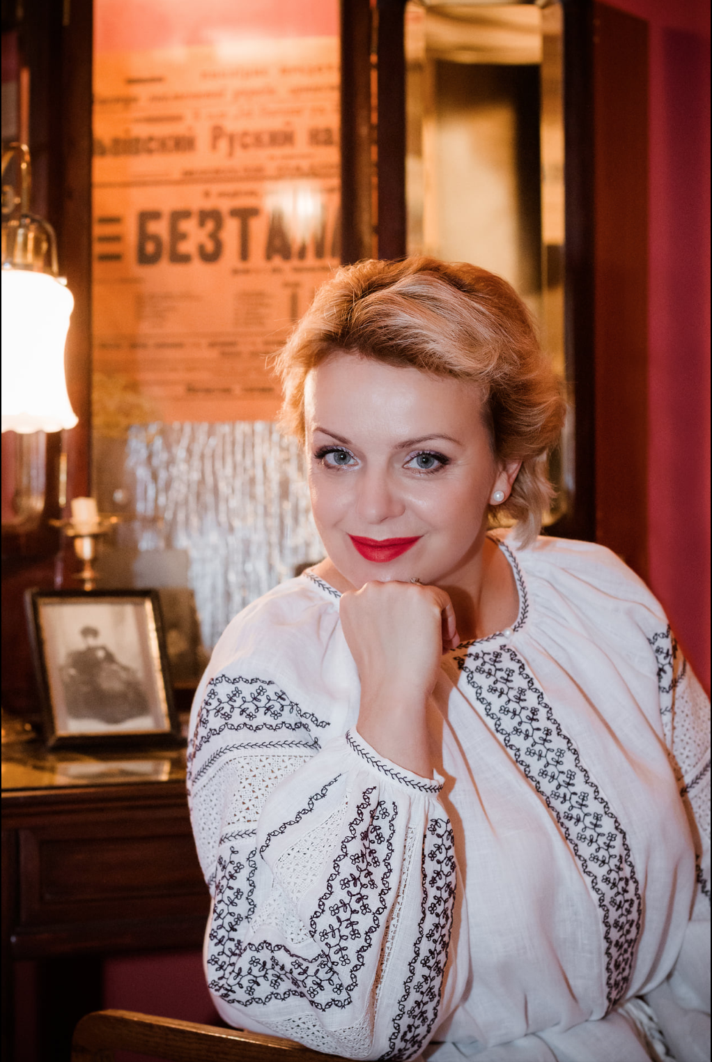 Ірма Вітовська в сорочці Марії Заньковецької