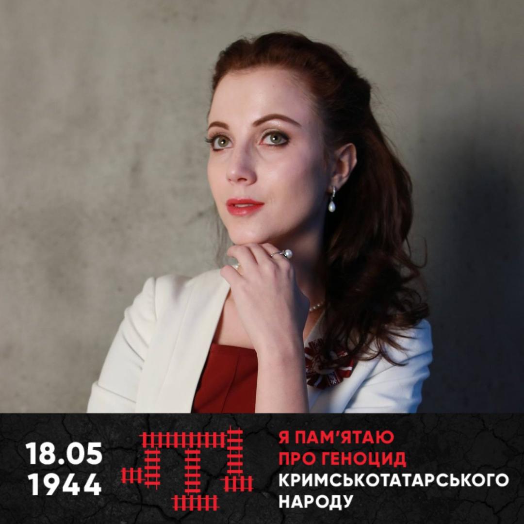 ФОТО: Вікторія Притуляк / Фейсбук