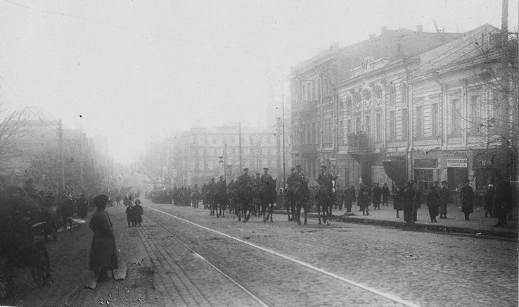 Вул. Володимирська, 46, 1918 р.