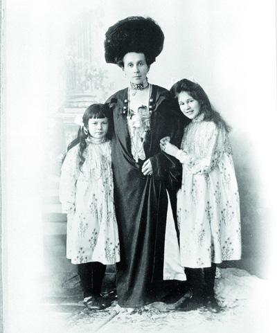 Зінаїда Морозова-Рейнбот