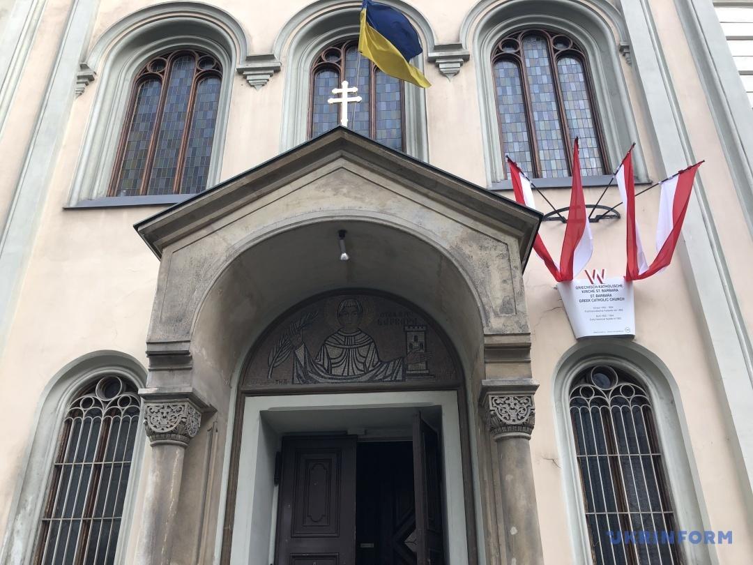 Греко-католицька церква Святої Варвари