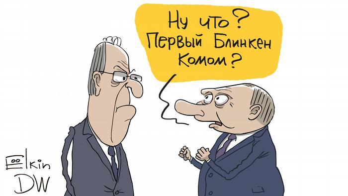 Карикатура: Сергей Елкин для DW