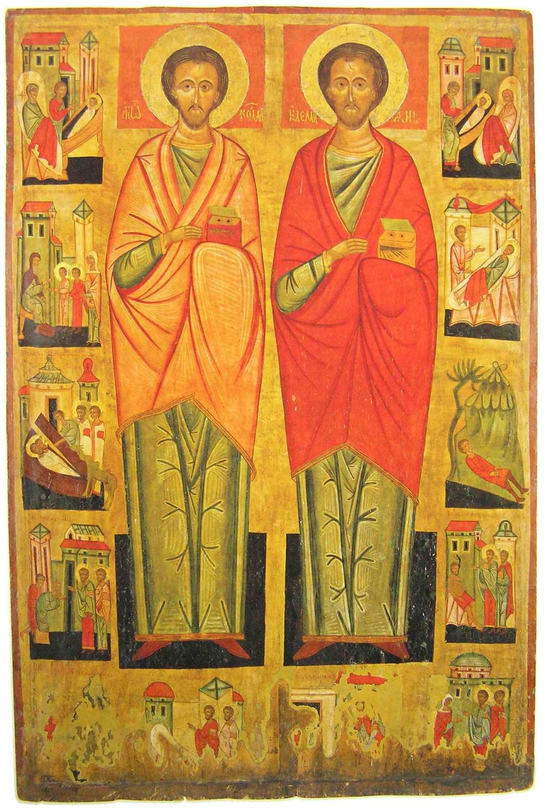 Святі Косма і Демян з Милик, 15 ст.