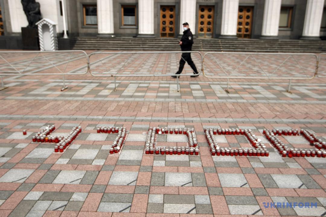 Фото: Євген Котенко