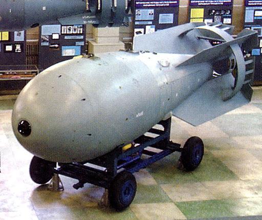Воднева бомба РДС-6с