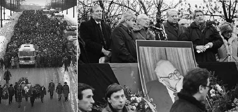 Похорон Сахарова