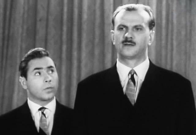 кадр із фільму У цей святковий вечір, 1959 р.
