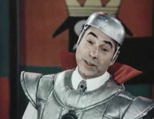 кадр із фільму Від і до, 1976 р.