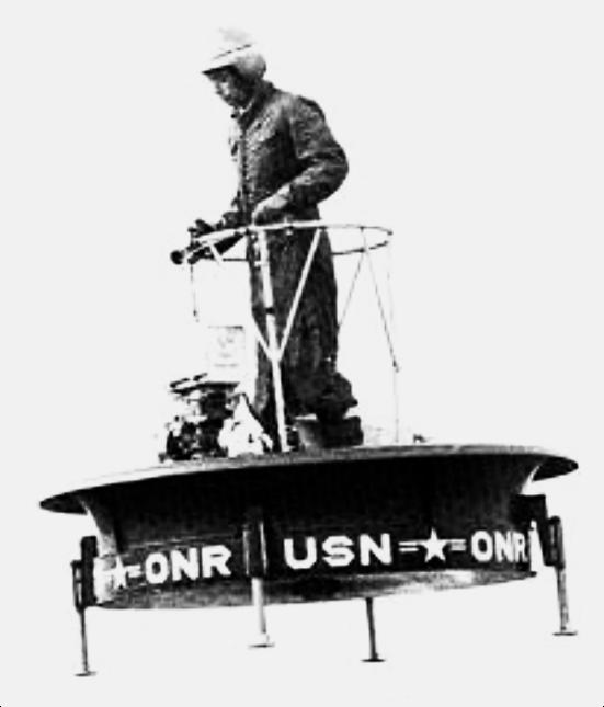 "Hiller VZ-1 Pawnee"", 1955 р."