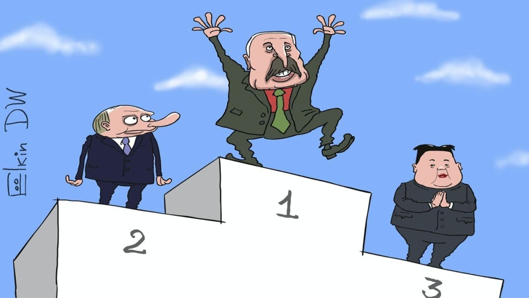 Карикатура Сергей Ёлкин для DW