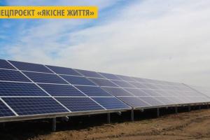 Рівненщина заощаджує на «зеленій енергетиці»