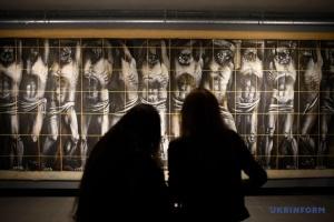 Львовская галерея искусств открыла Музей модернизма