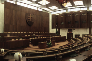 Були у кафе і порушили карантин: віцеспікер парламенту Словаччини з колегою подали у відставку