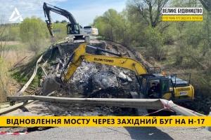 Укравтодор розпочав ліквідацію наслідків руйнування мосту на Львівщині