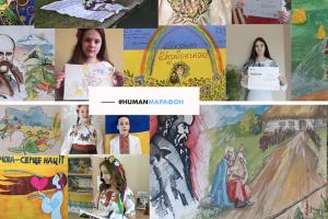 Состоялось награждение конкурсантов челленджа «Украинский язык важен»