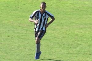 В составе «Зари» будет выступать бразильский футболист Гильерме