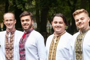КУМФ проведе віртуальний концерт українського квартету LEONVOCI