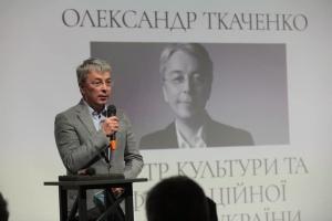 Кінофестиваль «Молодість» цьогоріч відбудеться за підтримки МКІП та Держкіно – Ткаченко