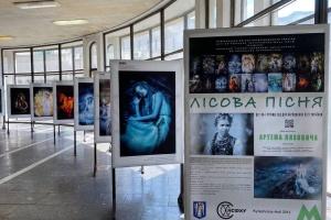 На станции метро «Золотые ворота» открыли фотовыставку к 150-летию Леси Украинки