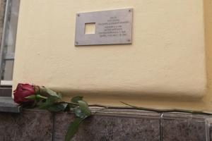 У Празі встановили меморіальну табличку українському науковцю Петру Зленку