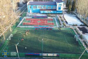 На Донеччині викрили посадовців, які привласнили понад 700 тисяч на будівництві спорткомплексу