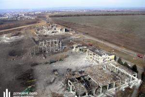 ГБР завершило расследование взрывов на складах боеприпасов в Сватово