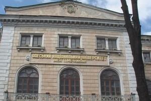 Суд постановив закрити в Одесі 11 будівель університету ім. Мечникова