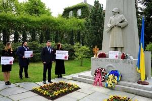 Посол України в Норвегії запросив діаспору на вшанування пам'яті українців, загиблих у Другій світовій війні