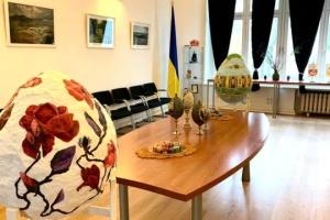 """""""Pysanka für alle"""": Ausstellung von Ostereiern in Generalkonsulat der Ukraine in Hamburg"""